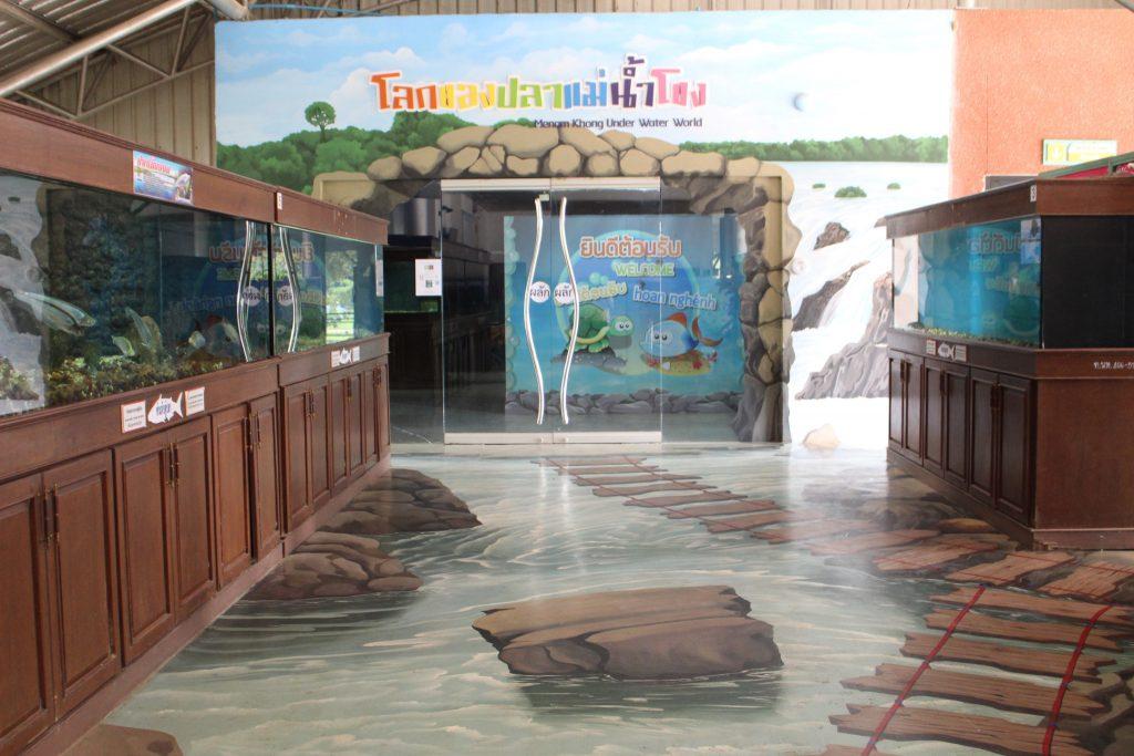นิทรรศการ อาคารปลา_๒๐๐๓๐๖_0044
